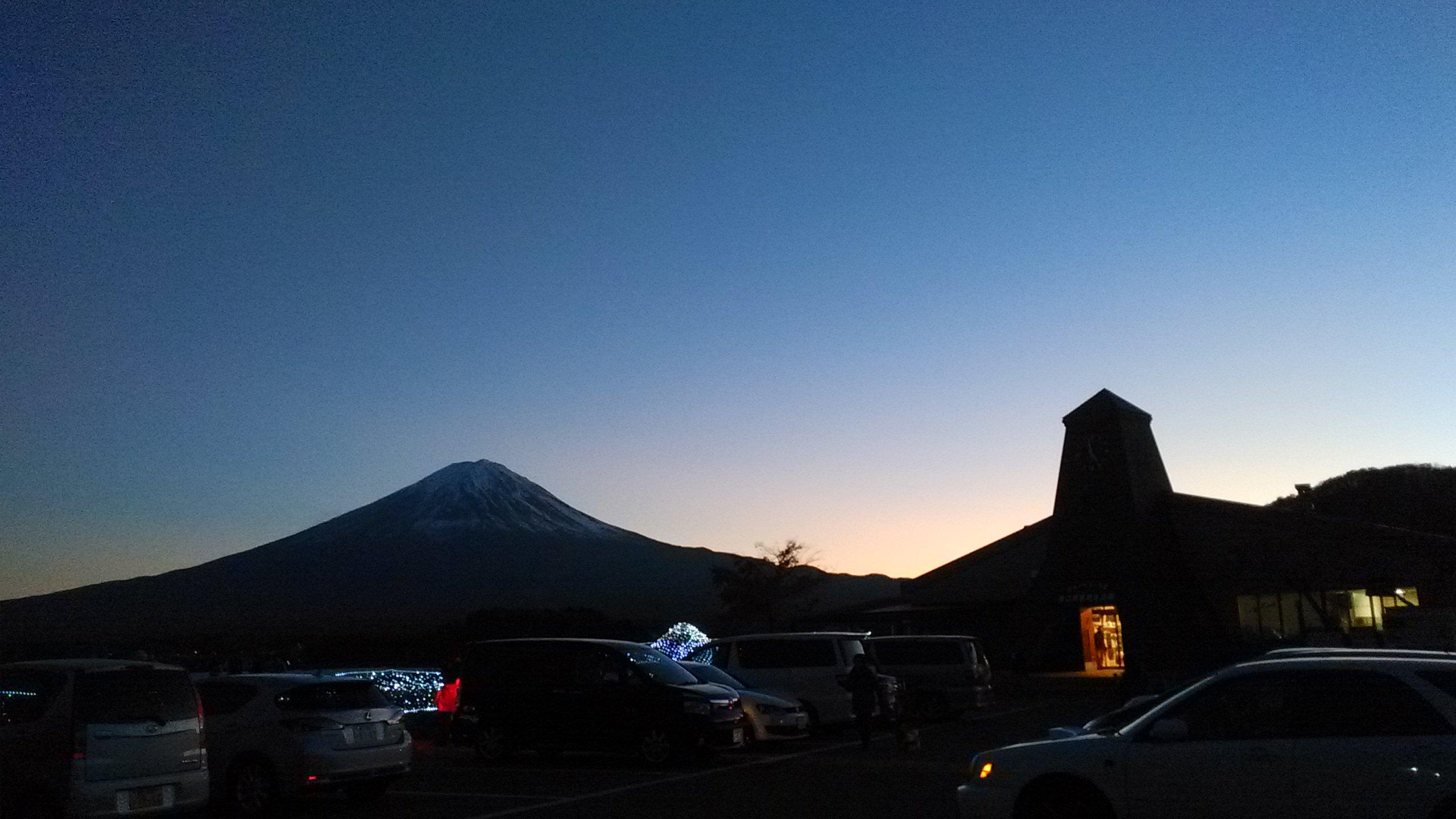 富士山と河口湖自然生活館