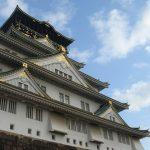 大阪に帰省したら都会すぎて消耗した。ふるさとなのに。