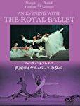 フィギュアスケート、ネイサン・チェンのショートプログラムはバレエ『海賊』とかぶりまくり!